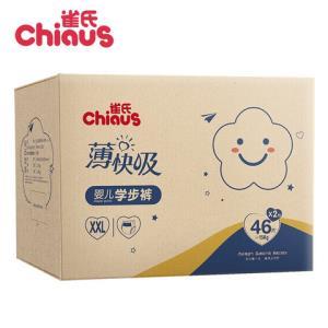 Chiaus雀氏宝宝婴儿学步裤XXL92片*4件 396元包邮(合99元/件,需用券)