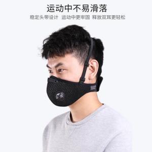 kn95口罩防飞沫防尘防雾霾骑行口罩透气面罩滤芯滤片 38元