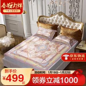富安娜家纺夏天天丝凉席三件套数码印花夏季可折叠床笠清凉席子床罩殿园1.5*2米499元