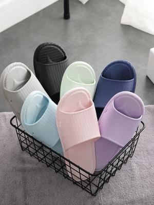 情侣可爱家居家用塑料拖鞋女夏天男室内浴室洗澡漏水软底防滑凉拖7.9元(需用券)