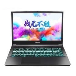HASEE神舟战神K670T-G6A116.1英寸笔记本电脑    4299元(需用券)