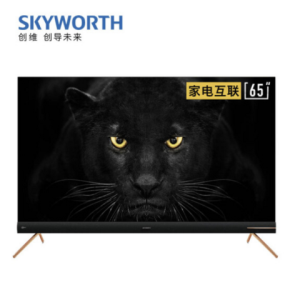 SKYWORTH创维65A84K液晶电视65英寸    4599元