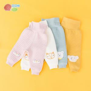 贝贝怡新生儿婴儿高腰护肚裤    29.9元