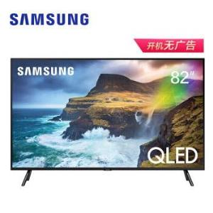 三星(SAMSUNG)Q7082英寸QLED量子点4K超高清全阵列背光HDR网络智能液晶电视QA82Q70RAJXXZ35699元