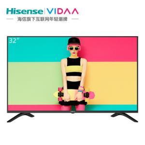 VIDAA32V1A海信(Hisense)32英寸高清网络AI智能语音8GB大内存液晶平板电视机699元
