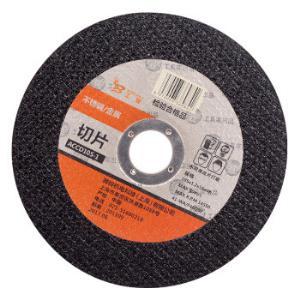 WORKERBEE工蜂金属切割片单片装 1.9元