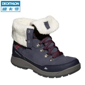 DECATHLON迪卡侬QUS8397977女士户外运动防水防滑保暖加绒登山徒 299.9元