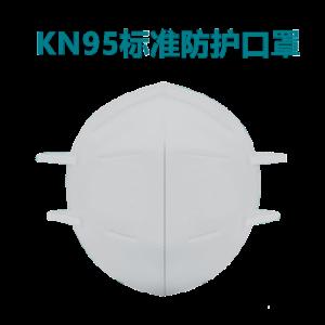 荣将kn95防护口罩5支装 119元