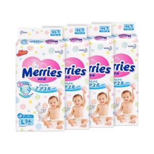 Merries妙而舒婴儿纸尿裤L54片 77.9元