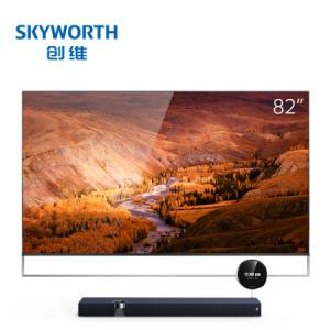 创维(SKYWORTH)82Q8082英寸4K超高清HDR超大屏物联网网络WIFI液晶平板电视机33999元