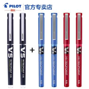 PILOT百乐直液式中性笔新V5黑色2支+老V5蓝色2支红色2支 36.8元包邮(需用券)