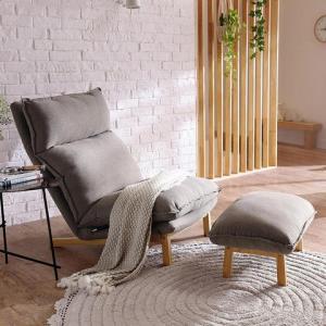 林氏木业LS075SF1可折叠北欧懒人沙发+脚踏499元