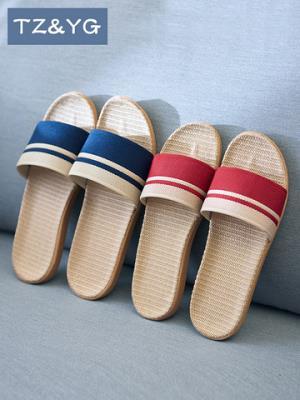 远港夏季亚麻拖鞋男女居家用室内防滑家居情侣室内地板凉拖鞋夏天10.9元