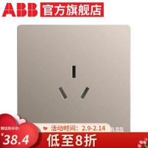 ABB开关插座面板轩致系列金色带开关插座16A三孔插座*2件45.8元(需用券,合22.9元/件)