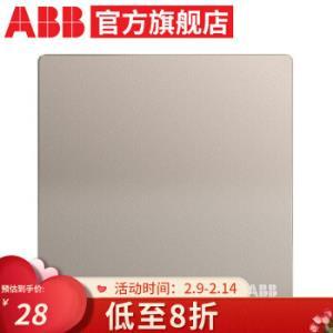 ABB开关插座面板轩致系列金色开关单开单控曲面*4件57元(需用券,合14.25元/件)