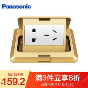 松下(Panasonic)开关插座五孔地插座全铜防水5孔地板地面插座隐藏式地插金色DUC312*3件477.6元(合159.2元/件)