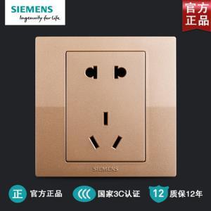 西门子(SIEMENS)开关插座面板86型其他悦动系列香槟金色五孔插座面板电源插座12.95元