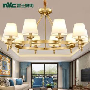 nvc-lighting/雷士照明LED餐吊灯吊灯铜本金色40-79W849元