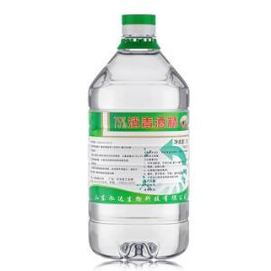 生命之水75度消毒酒精2500ml 49元(需用券)