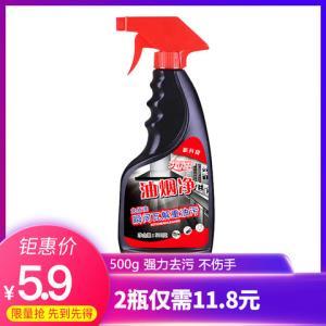 艾雪兰黑瓶500g清洁剂 5.9元
