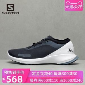 Salomon萨洛蒙20春夏新品男款城市路跑鞋运动鞋SENSEFEEL 568元