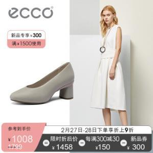 ECCO爱步女鞋单鞋春夏新品浅口舒适圆头高跟鞋工作鞋塑雅55粗跟290803灰粉色2908035150136 1469元