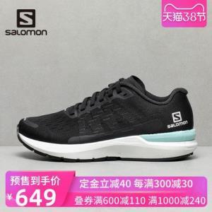 Salomon萨洛蒙20春夏新品男款城市路跑鞋运动鞋SONIC3B 649元
