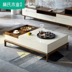 林氏木业北欧茶几简约现代实木脚茶桌小户型客厅茶台创意家具BA2L899.1元