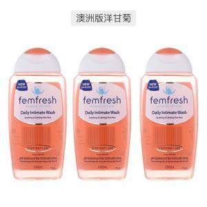 femfresh芳芯女性私处洗液澳洲版洋甘菊味/百合味*3件 191.04元(合63.68元/件)
