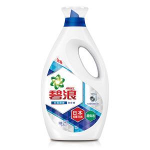 碧浪(Ariel)日本抑菌科技超低泡洗衣液2kg勤洗衣不用消毒液衣物也能长效抑菌*3件96.39元(合32.13元/件)