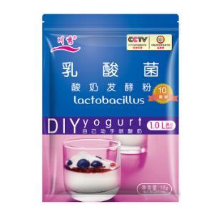 川秀乳酸菌益生菌酸奶发酵剂10g*19件 152.1元(合8.01元/件)