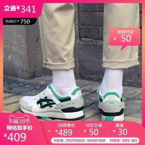 YSASICSTIGER中性时尚运动休闲鞋GEL-LYTEIII1191A223-A 409元