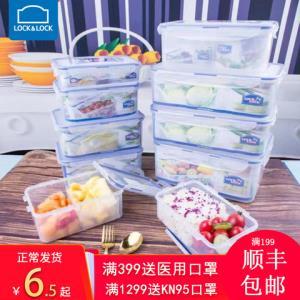 乐扣乐扣保鲜盒密封塑料分隔饭盒冰箱专用保鲜收纳盒食品级便当盒 6.5元(需用券)