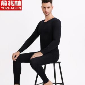 俞兆林男士保暖内衣*3件 104.79元(合34.93元/件)