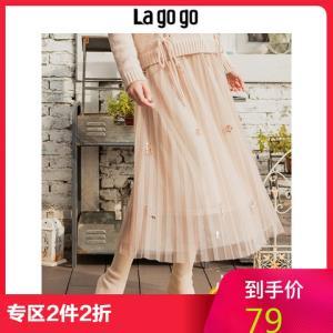 Lagogo拉谷谷年时尚亮片纱中长款雪纺半身裙女 68元包邮(需用券)