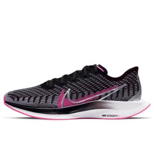 5日0点:NIKE耐克ZOOMPEGASUSTURBO2RISECQ5413女子跑步鞋 779元