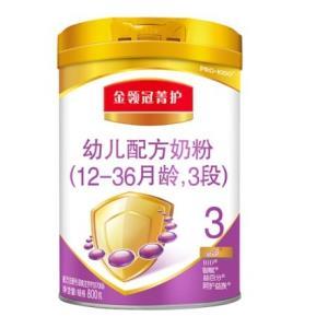伊利金领冠菁护系列幼儿配方奶粉3段800g(12-36月)180.5元