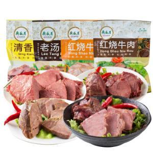 月盛斋中华老字号北京酱卤熟食清真牛羊肉组合200g*4袋混装多口味*4件406元(合101.5元/件)