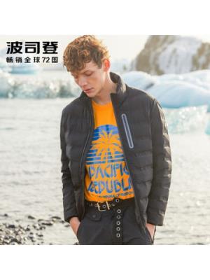 波司登羽绒服男士立领时尚运动短款夹克上衣秋冬季新款256元(需用券)