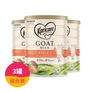 Karicare可瑞康婴幼儿羊奶粉1段900g/罐580元