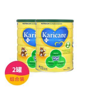Karicare可瑞康婴幼儿羊奶粉2段900g/罐*2不易上火更易吸收390元