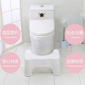 好尔加厚马桶凳子垫脚凳塑料儿童脚踏凳成人蹲坑蹲便登厕所坐便凳18元