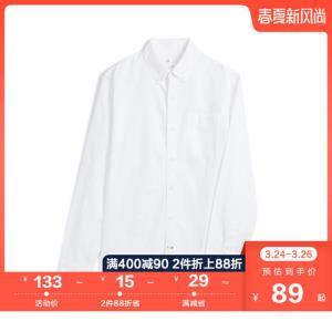 Gap男装休闲翻领长袖衬衫春500018男士纯色通勤衬衣基本款上衣89元
