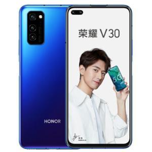 荣耀V305G双模麒麟990突破性相机矩阵游戏手机8GB+128GB魅海星蓝移动联通电信5G双卡双待 2689元(需用券)