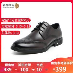 BELLE/百丽2020春新款牛皮革男商务正装皮鞋69806AM0