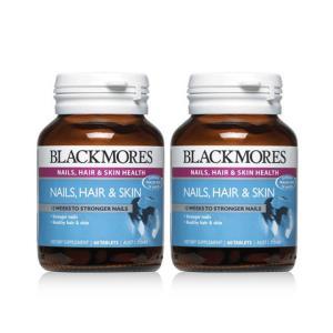BLACKMORES澳佳宝美肤亮甲护发片60片/瓶*2瓶