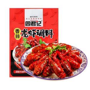 周君记麻辣小龙虾调料200g    6.8元包邮(需用券)