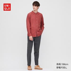 UNIQLO优衣库427454男士斜纹立领衬衫 79元