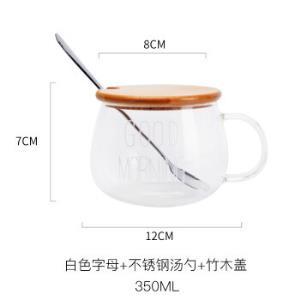 创意大肚杯耐热玻璃杯