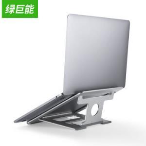 LIano绿巨能笔记本支架